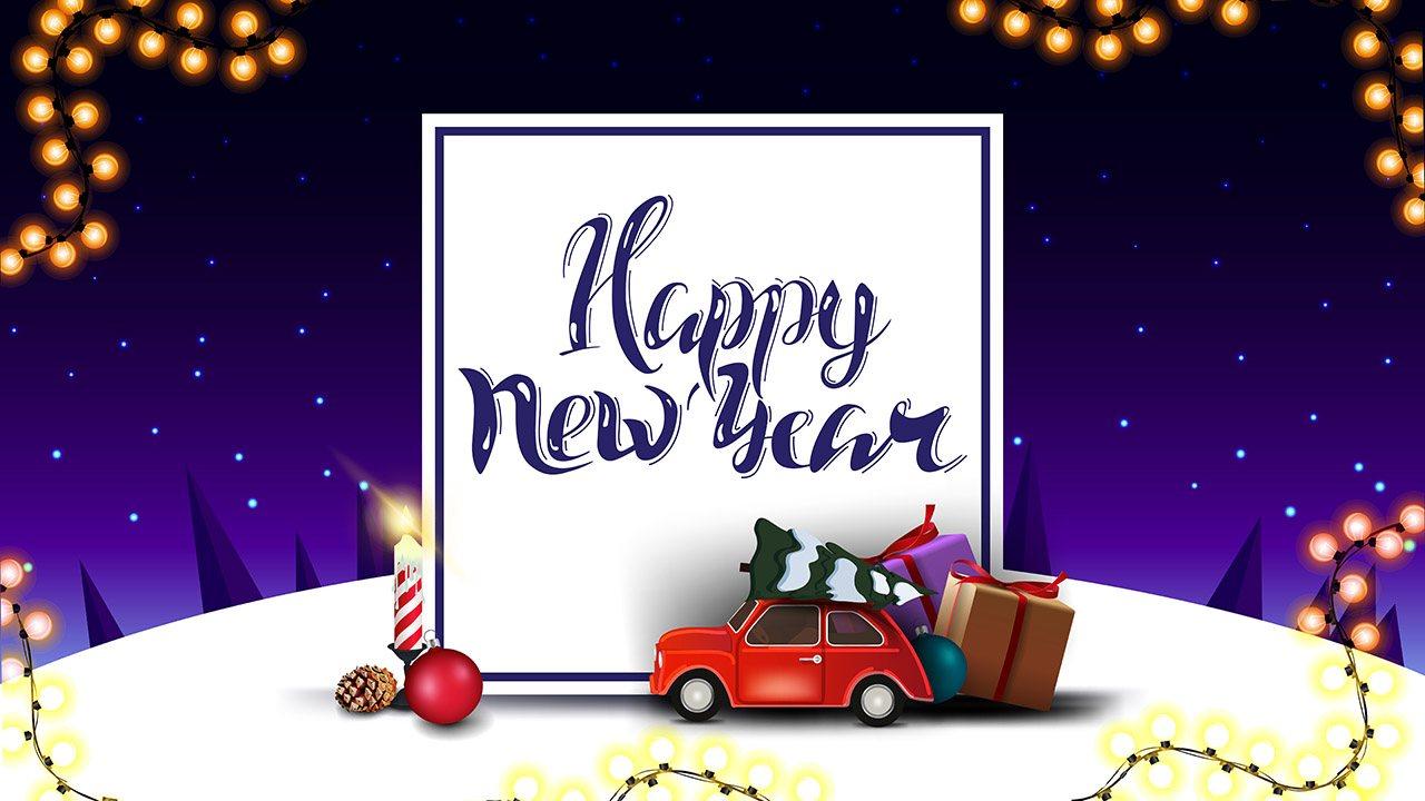 Перевезення на Новий рік